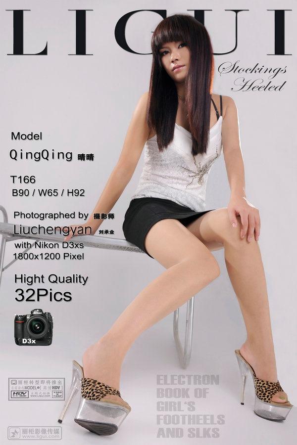 [Ligui丽柜]2011.08.22 青春美少女 model 晴晴[33P/31.7M]